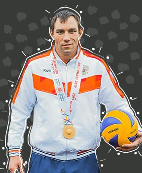 Сергей Моисеенко