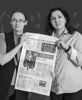 #Несломленные — лауреат премии «Лучшие социальные проекты России 2020»